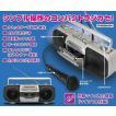 ★限定商品!【新品】ラジオカセットレコーダーCR-957