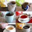 6種ティーバックから選ぶティータイムセット5袋入(6種:玉緑茶,和紅茶,黒ほうじ茶,チャイ,しょうが紅茶,シナモン紅茶)*ゆうパケット便送料込*代引き不可