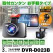 ドライブレコーダー ドラレコ 2カメラ 前後 同時録画 バックカメラ バック連動 超高画質 2160P GPS 自動補正 動体検知 駐車監視 LED信号対応