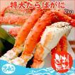 かに カニ 蟹 タラバガニ 特大 2kg 送料無料 ボイル タラバ蟹 ギフト お取り寄せグルメ