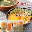 【送料無料】岩手宮古名物 瓶ドン 4種セット(うにイ...