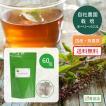 ホーリーバジル茶 ティーバッグタイプ  1.5g/包×60包  伊豆大島産・無農薬栽培