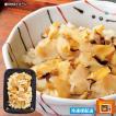 冷凍米飯 サザエ御飯 200g 伊豆近海産サザエ レンジでチンOK 第4回 おいしいIZUグランプリ受賞