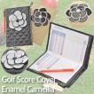 エナメル ゴルフスコアカードホルダー カメリア 全2色 ブラック・ベージュ