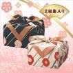 「幸せの宝箱」二段重ね 日本製ちりめん風呂敷包み クロ・シロ(OJYU-SHU50MBLK/50WWH)(19sm_7119-19/27)