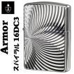 zippo ジッポ アーマージッポー 両面深彫りスパイラル 16DC3 ZIPPO