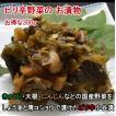 ピリ辛小谷漬 (大) 300g
