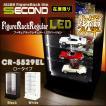 [在庫限り特価] JAJAN フィギュアラック セカンド 2nd LED レギュラー 奥行29cm ロータイプ 55シリーズ