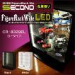 【在庫限り】 JAJAN フィギュアラック セカンド 2nd LED ワイド 幅83cm 奥行29cm ロータイプ 83シリーズ
