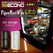LEDユニット装備本格フィギュアラック