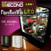 [販売終了] JAJAN フィギュアラック セカンド 2nd LED ワイド 幅83cm 奥行39cm ロータイプ 83シリーズ