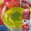 ゆうき酢 西日本ノーベル 1800ml 3本 飲むお酢・飲む酢 送料無料 リンゴ酢 はちみつ りんご酢 バーモント酢 果実酢