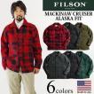 フィルソン FILSON ウールコート マッキーノ クルーザー アメリカ製 米国製 防寒 MACKINAW CRUISER