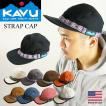 カブー KAVU ストラップキャップ (アメリカ製 米国製 コットン ベースボールキャップ ジェットキャップ)