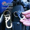 キーバック KEY-BAK カラビナマルチツール 0AC2-0201 カラビナ キーホルダー ボックスレンチ ドライバー 栓抜き スポークレンチ 工具セット