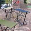 ロスコ Rothco フォールディング キャンプ スツール 折り畳み 椅子 サイドテーブル