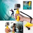 GOPRO 自撮り棒 ゴープロ HERO5 HERO6 アクセサリー 水中 アクションカメラ 防水 プール 海 フロート 本体 送料無料 ポイント消化