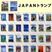 日本の観光おみやげトランプJAPAN