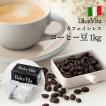 カフェインレスコーヒー豆 1kg デカ...