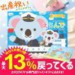 出産祝い 出産祝 カタログギフト おしゃれ 送料無料 ...