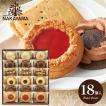出産内祝い 内祝い 内祝 お返し お菓子 スイーツ ギフト ロシアケーキ 24個入 焼き菓子 洋菓子 詰め合わせ セット