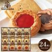 出産内祝い 内祝い 内祝 お返し お菓子 スイーツ ギフト ロシアケーキ 32個入 焼き菓子 洋菓子 詰め合わせ セット