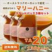 ポイント5倍 マリーハニー TA 20+ 130g スタンドパック3個セット マヌカハニーと同様の健康活性力 オーストラリア・オーガニック認定 はちみつ 蜂蜜 送料無料