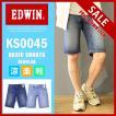 EDWIN エドウィン ハーフパンツ ショートパンツ デニムショーツ ショートデニム レギュラー ベーシック ジーンズ KS0045-1