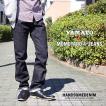 桃太郎ジーンズ 数量限定コラボ ジーンズショップヤマト 81シリーズ デニムパンツ 岡山ジーンズ 日本製 国産 JP81