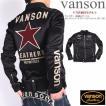 【再入荷】【当店別注】バンソン VANSON ライダース ...