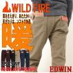 エドウィン EDWIN E503WF WILD FIRE ワイルドファイア レギュラー ストレッチ ストレート 暖 ジーンズ 裏起毛 400/404/414/431/475 メンズ ボトムス