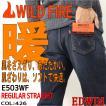 エドウィン EDWIN E503WF 426 WILD FIRE ワイルドファイア レギュラー ストレッチ ストレート 暖 ジーンズ 裏起毛 426 メンズ ボトムス
