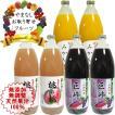 フルーツジュース 白桃 ぶどう みかん オレンジ リンゴ アップルジュース 1L×6本 (包装・のし不可) 詰合せ