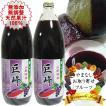 母の日 お祝い ギフト 内祝 フルーツジュース 巨峰 ぶどうジュース 1L×2本 詰合せ 送料無料(一部地域を除く)