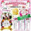 山梨 ピンクオレ 桃と牛乳ジュース 200ml×24本