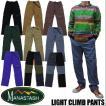 MANASTASH LIGHT CLIMB PANTS 全9色 マナスタッシュ ライトクライミングパンツ 7186015