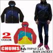 チャムス CHUMS ナイロンジャケット TOPAZ 2.5 L RAIN JACKET CH04-1000