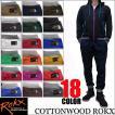 ROKX ロックス クライミングパンツ  COTTONWOOD ROKX