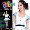 コスプレ 仮装 衣装 ハロウィン 余興 ドレス CLUB QUEEN Sexy Alice(セクシーアリス)