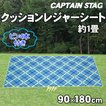 CAPTAIN STAG(キャプテンスタッグ) M-3337