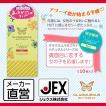 男性用コンドーム グラマラスバタフライ ナチュラルホット 10個入 ナチュラルモイストサンプル付 避孕套 安全套 套套 JEX ジェクス