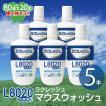 L8020乳酸菌 ラクレッシュ マウスウォッシュ 300mL 5本セット L8020菌 デンタルリンス 日本製 ジェクス