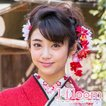 成人式 髪飾り 振袖 髪飾り ブーケ 赤 KimonoWalker non-noカタログ掲載商品