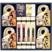 きしめん亭/ふるさと麺詰合せR-30/産地直送/代引き不可/通販