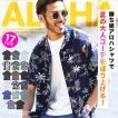 アロハシャツ メンズ トップス 半袖シャツ カジュアルシャツ 開襟シャツ オープンカラー かりゆしウェア 花柄 リゾート 送料無料