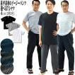 甚平 しじら 素材 の イージーパンツ + Tシャツ 上下組 メンズ 綿100% 父の日 ラッピング無料 リラックス