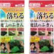 魔法のふきん お得な5枚セット 送料無料 正規品 日本製 JAPAN ベトベト油汚れが水だけで落ちる