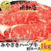牛肉  国産牛 すき焼 肩ロース 焼肉 しゃぶしゃぶ 希望の厚さ無料カット 1kg