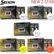 【17年モデル】 スリクソン ゴルフボール NEW Z-STAR  1ダース(12球) SRIXON  DUNLOP ゼットスターシリーズ