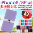 大感謝祭  iPhone7/7 Plus 6/6s 6plus/6sPlus SE/5/5s/5c XperiaZ3 SO-01G/SOL26 PUレザーケース 手帳型 AS13A024 AS12A046 AS33A022